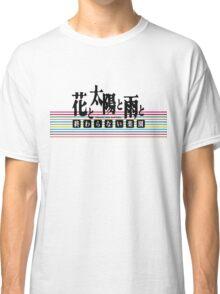 Losspass Classic T-Shirt