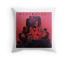 Akira Shotaro Kaneda  Throw Pillow