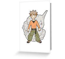 Brock Greeting Card