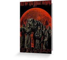 Cult of the Great Pumpkin: Pallbearers Greeting Card