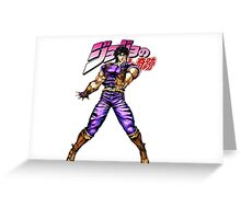 Jonathan Joestar - Jojo's Bizarre Adventure Greeting Card