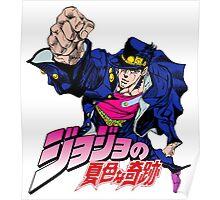 Jotaro Kujo Jojo's bizarre adventure Poster
