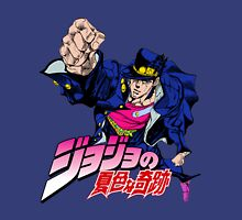 Jotaro Kujo Jojo's bizarre adventure T-Shirt