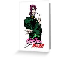 Kakyoin Jojo's Bizarre Adventure Greeting Card