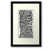 Rectangle calligraphy. Framed Print
