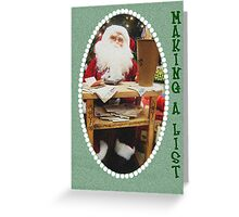 Making A List Greeting Card