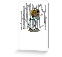 Honey Bun Greeting Card