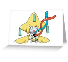Miraculous Hatch Greeting Card