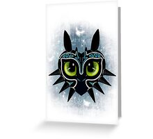 Toothless Mask Greeting Card