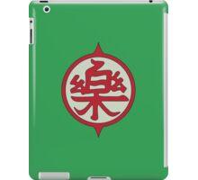 楽 iPad Case/Skin