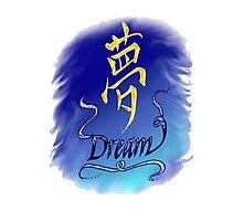 Dream Kanji Photographic Print