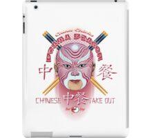 chinese take out iPad Case/Skin