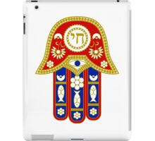 Hamsa for blessings, power and strength  iPad Case/Skin