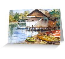 Old world fishing village charm Watercolor Painting id1340802 Greeting Card
