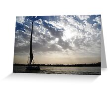 sailing under an expansive sky Greeting Card