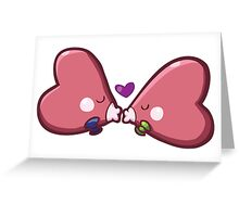 Adorable Luvdisc Smooches Greeting Card