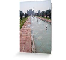 India 1 Greeting Card