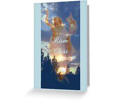 The Risen Christ Greeting Card Greeting Card