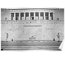 Greek Parliament Poster