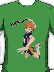 Haikyuu!!  T-Shirt