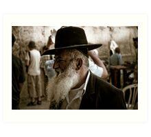 Israel, Jerusalem - Wailing Wall Art Print