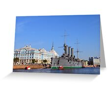 Russian Cruiser Aurora Greeting Card