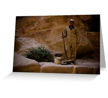 Jordan, Petra - Workman Greeting Card