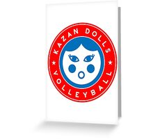Kazan Dolls Volleyball Greeting Card