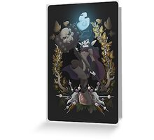drow  Greeting Card