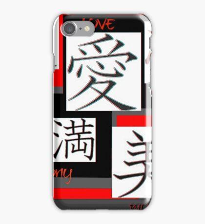 Symbolism iPhone Case/Skin