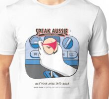 Get your Arse Into Gear Unisex T-Shirt