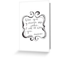 Deep Waters Greeting Card