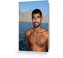 Dhow Captain, Oman Greeting Card