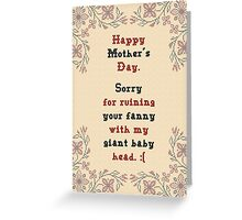 Sorry :(  Greeting Card