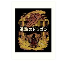 Attack on Dragon  Art Print