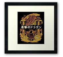 Attack on Dragon  Framed Print