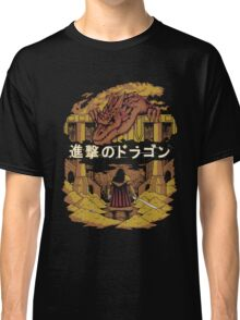 Attack on Dragon  Classic T-Shirt