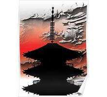 Japanese Temple Silhouette Poster