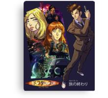 Doctor Who - Tabi no Owari Canvas Print