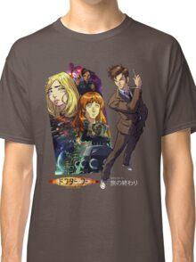 Doctor Who - Tabi no Owari Classic T-Shirt