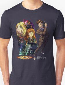 Doctor Who - Tabi no Owari T-Shirt