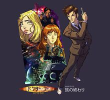 Doctor Who - Tabi no Owari T-Shirt