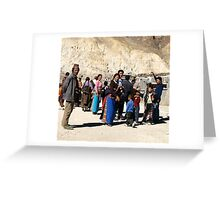 Foreign Puzzle Greeting Card