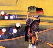 'Rice Fields' by Katsushika Hokusai (Reproduction) Sticker
