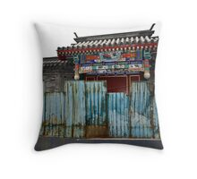 Behind the wall 1 Throw Pillow