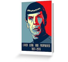 Spock - Lived long and prospered Greeting Card
