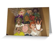 conglomeration of many pieces Greeting Card