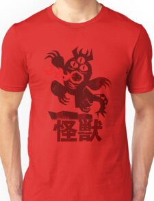 Big Hero 6 Fred's Kaiju Shirt Unisex T-Shirt