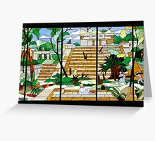 Mexican stained glass Greeting Card