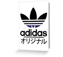 Japanese Adidas Logo Greeting Card